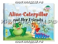 Aline-Caterpillar and Her Friends / Гусеница Алина и ее друзья